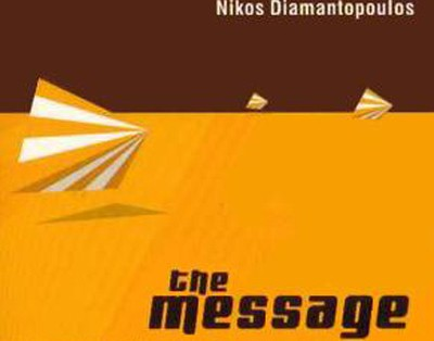 Nikos Diamantopoulos - The Message