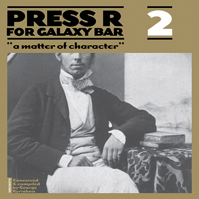 Various – Press R for Galaxy Bar Vol.2