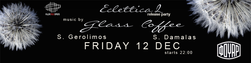 Eclettica 2 release party site banner