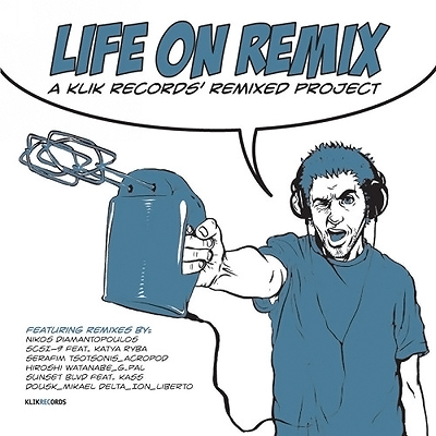 Life on Remix
