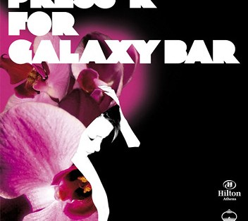 V/A - Press R For Galaxy Bar