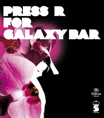 V/A – Press R For Galaxy Bar