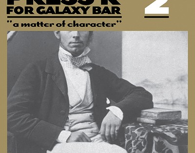 Various - Press R for Galaxy Bar Vol.2