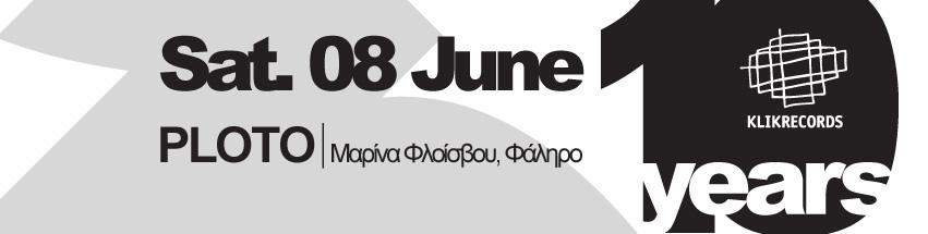 10 years anniversary banner