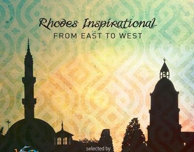 Rhodes Inspirational 400