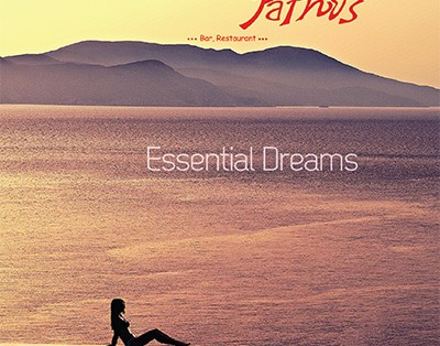 Pathos Essential Dreams Lp